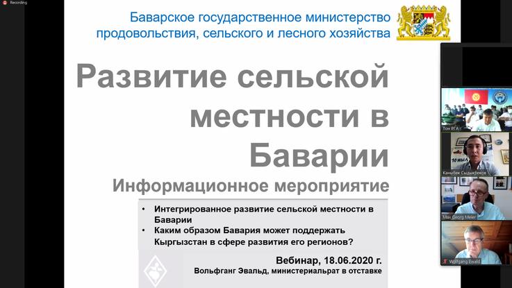 Es ist zwar unmöglich, vorgefertigte Entscheidungen aus Bayern für Kirgisistan zu treffen, aber Sie können die dortigen Handlungsprinzipien anwenden