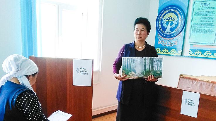 Микротренинг об утилизации пластиковых отходов в селе Кара-Суу Аксыйского района
