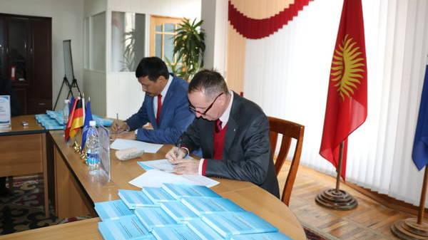 Передача учебника «Основы государственного и муниципального управления Кыргызской Республики»