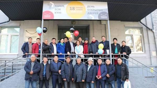 Ознакомительная поездка для выпускников в Республику Казахстан