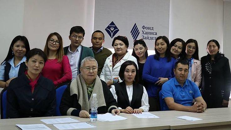 """Workshop """"Ausarbeitung und Ausführung lokaler Budgets"""""""