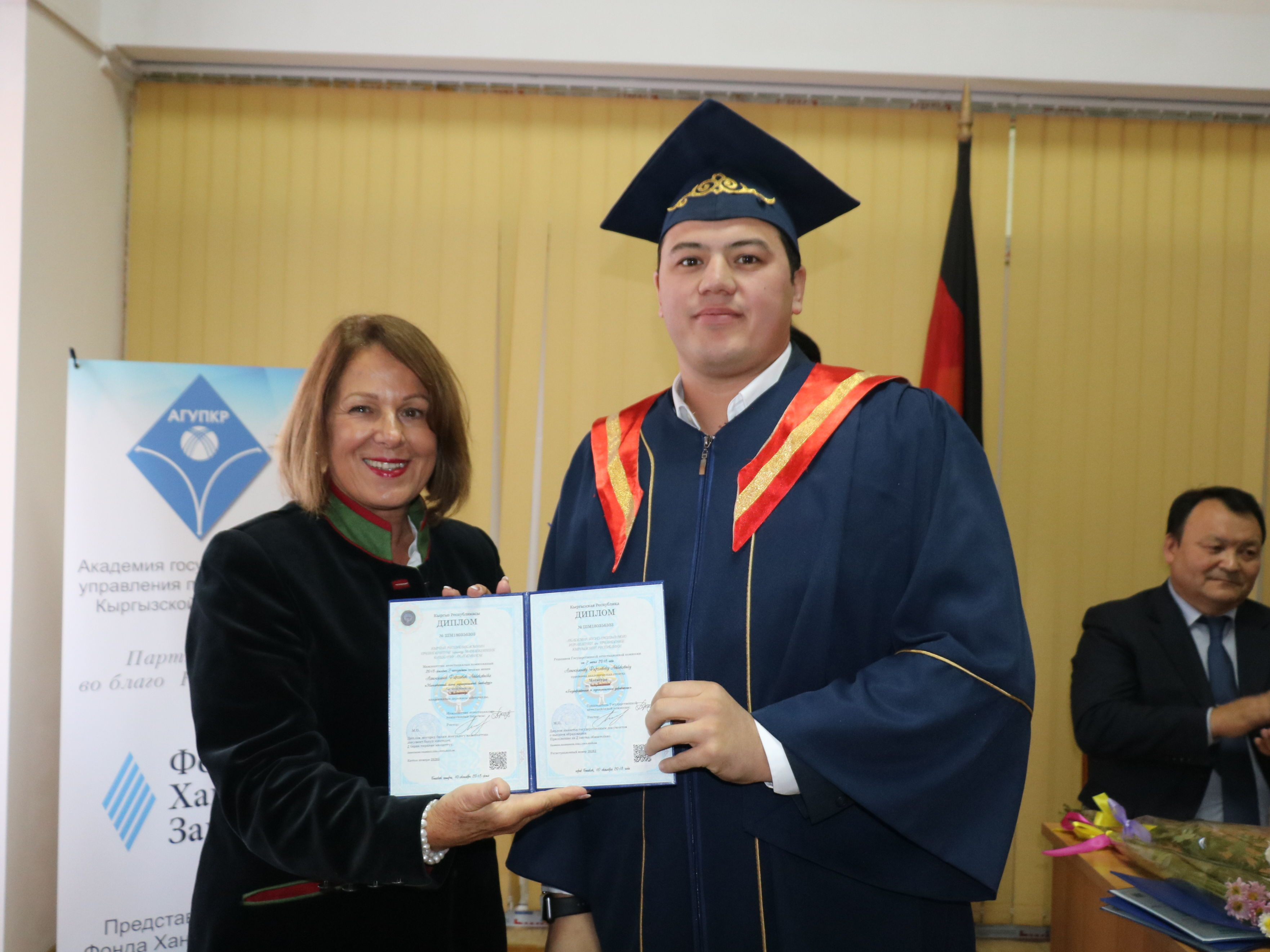 Der Übergabe der Diplome
