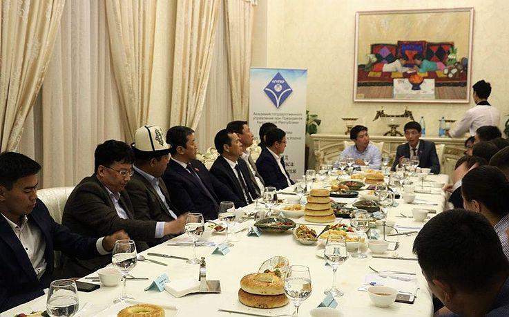 """Runder Tisch """"Verwaltungs- und Gebietsreform in der Kirgisischen Republik"""""""
