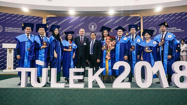 Церемония вручения дипломов выпускникам Астана