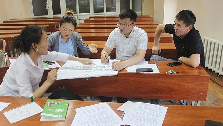 """Seminar """"Geschäftsführung in der kirgisischen Staatssprache"""""""