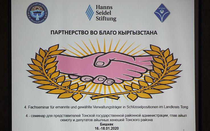 In Bischkek wird die Planung und Transformation von gemeindlichen Bodenflächen diskutiert